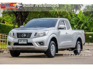 2020 Nissan NP 300 Navara 2.5 KING CAB S Pickup