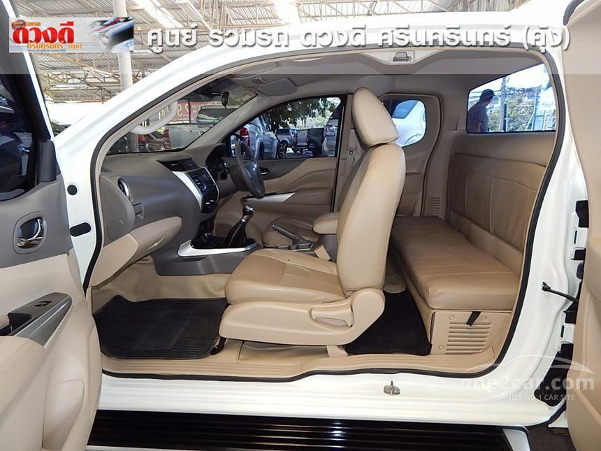 2015 Nissan NP 300 Navara S Pickup