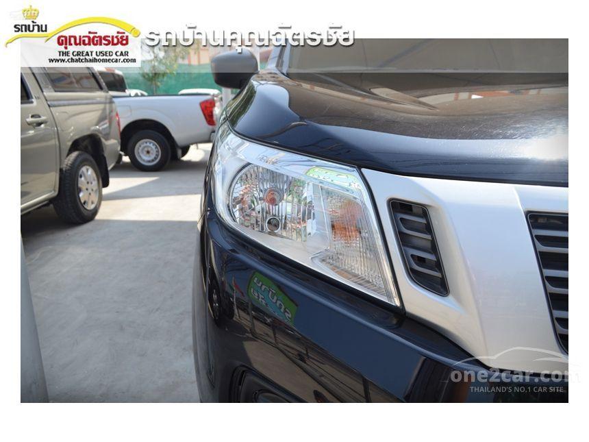 2016 Nissan NP 300 Navara S Pickup