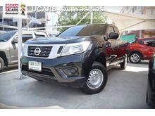 2016 Nissan NP 300 Navara KING CAB S 2.5 MT Pickup