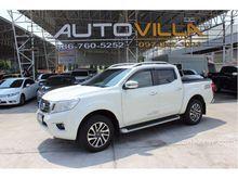 2014 Nissan NP 300 Navara DOUBLE CAB VL 2.5 AT Pickup