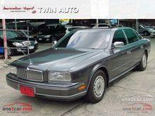1993 Nissan President (ปี 93-95) 4.5 AT Sedan