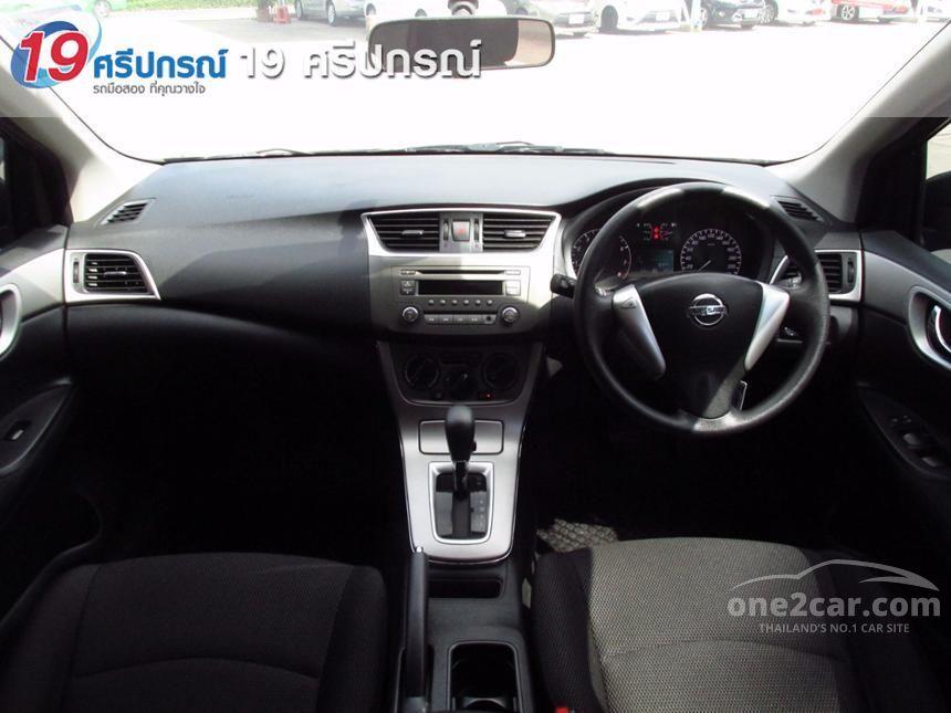 2014 Nissan Pulsar S Hatchback