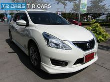 2015 Nissan Pulsar (ปี 12-16) SV 1.6 AT Hatchback