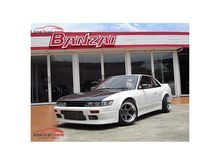 1992 Nissan Silvia S13 (ปี 90-94) 2.0 MT Coupe