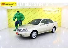 2005 Nissan Sunny NEO ท้ายแตงโม (ปี 04-06) GL 1.6 AT Sedan