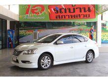 2013 Nissan Sylphy (ปี 12-16) E 1.6 AT Sedan