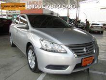 2012 Nissan Sylphy (ปี 12-16) E 1.6 AT Sedan