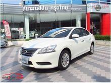 2013 Nissan Sylphy (ปี 12-16) S 1.6 AT Sedan