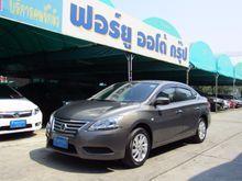 2015 Nissan Sylphy (ปี 12-16) S 1.6 AT Sedan