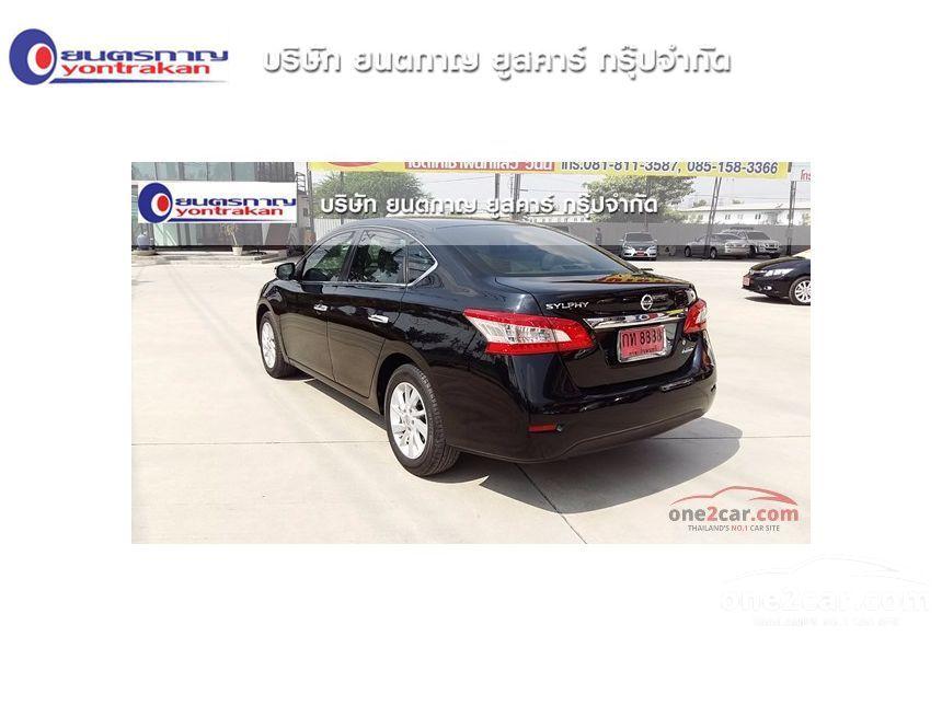 2012 Nissan Sylphy V Sedan