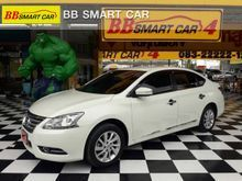 2013 Nissan Sylphy (ปี 12-16) V 1.6 AT Sedan