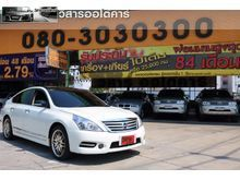 2012 Nissan Teana (ปี 09-13) 200 XL Sports Series Navi 2.0 AT Sedan