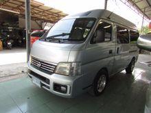 2004 Nissan Urvan (ปี 01-12) GX 3.0 MT Van