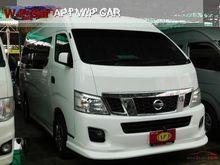 2015 Nissan Urvan (ปี 13-17) NV350 2.5 MT Van