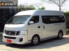 2014 Nissan Urvan (ปี 13-17) NV350 2.5 MT Van