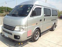 2004 Nissan Urvan (ปี 01-12) VX 3.0 MT Van
