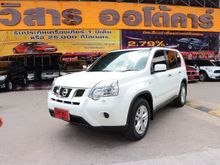 2014 Nissan X-Trail (ปี 14-17) V 2.0 AT SUV