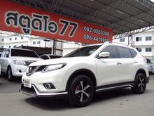 2015 Nissan X-Trail (ปี 15-19) V 2.0 AT SUV