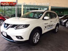 2016 Nissan X-Trail (ปี 15-19) V 2.0 AT SUV