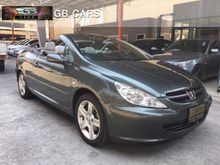 2006 Peugeot 307 (ปี 02-07) CC 2.0 AT Convertible