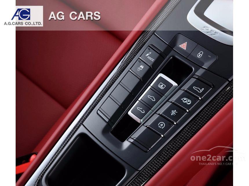 2017 Porsche 911 Carrera S PDK Coupe