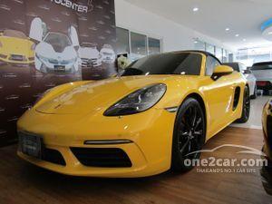 2016 Porsche Boxster 2.0 718 Convertible AT