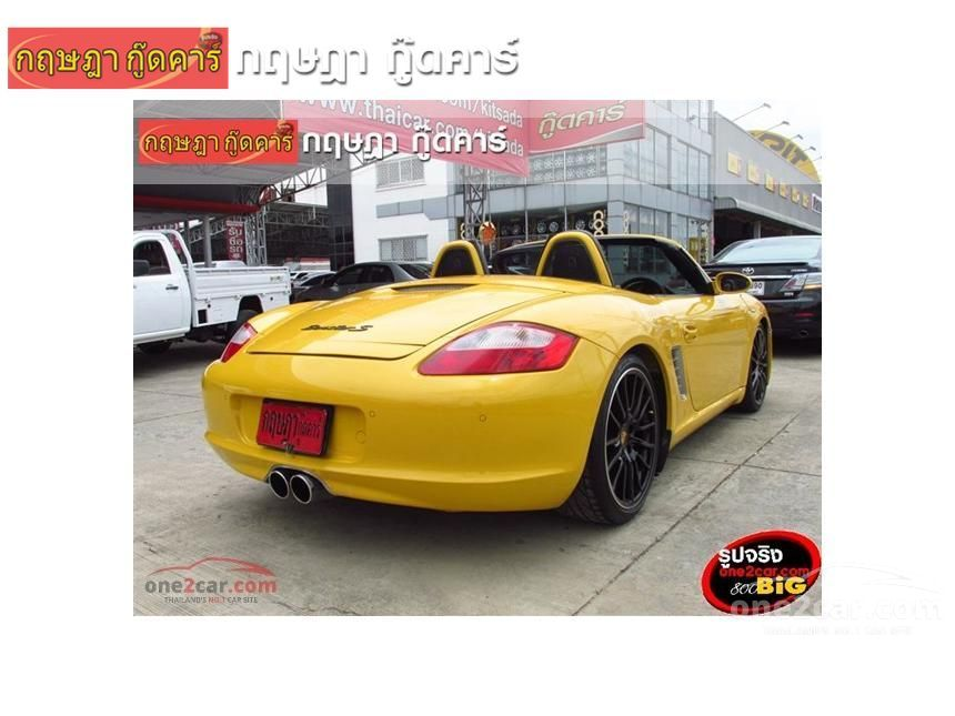 2010 Porsche Boxster Convertible