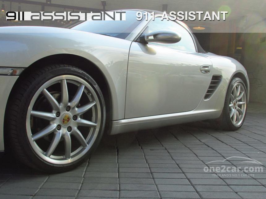 2005 Porsche Boxster S Convertible