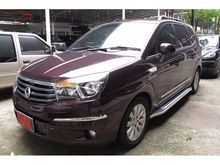 2015 Ssangyong Stavic (ปี 13-16) SV200 2.0 AT Wagon