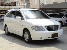 2008 Ssangyong Stavic (ปี 04-13) SV270 2.7 AT Wagon