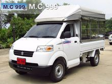 2015 Suzuki Carry (ปี 07-15) Mini Truck 1.6 MT Pickup