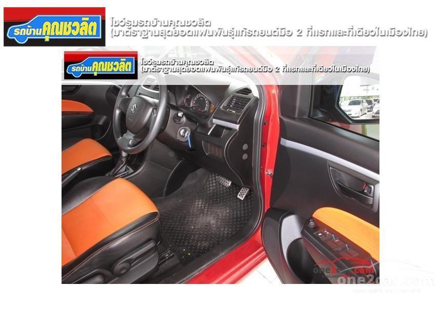 2015 Suzuki Swift GA Hatchback