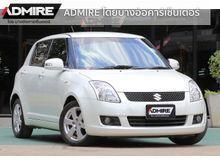 2011 Suzuki Swift (ปี 09-12) GL 1.5 AT Hatchback