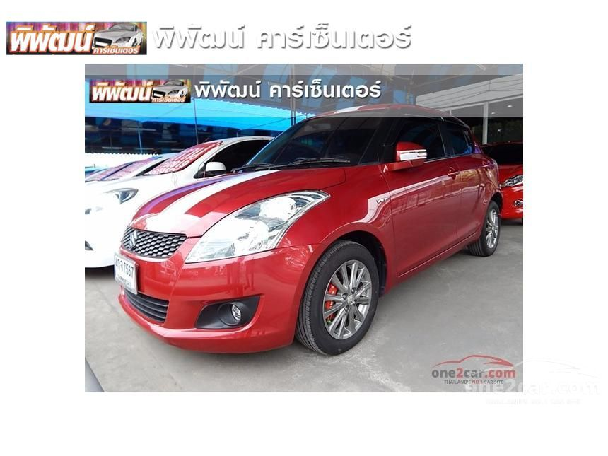 2015 Suzuki Swift GLX Hatchback