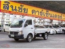 2013 Tata Superace (ปี 11-14) City Giant 1.4 MT Pickup