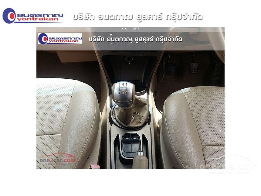 2009 Tata Xenon CLE Pickup