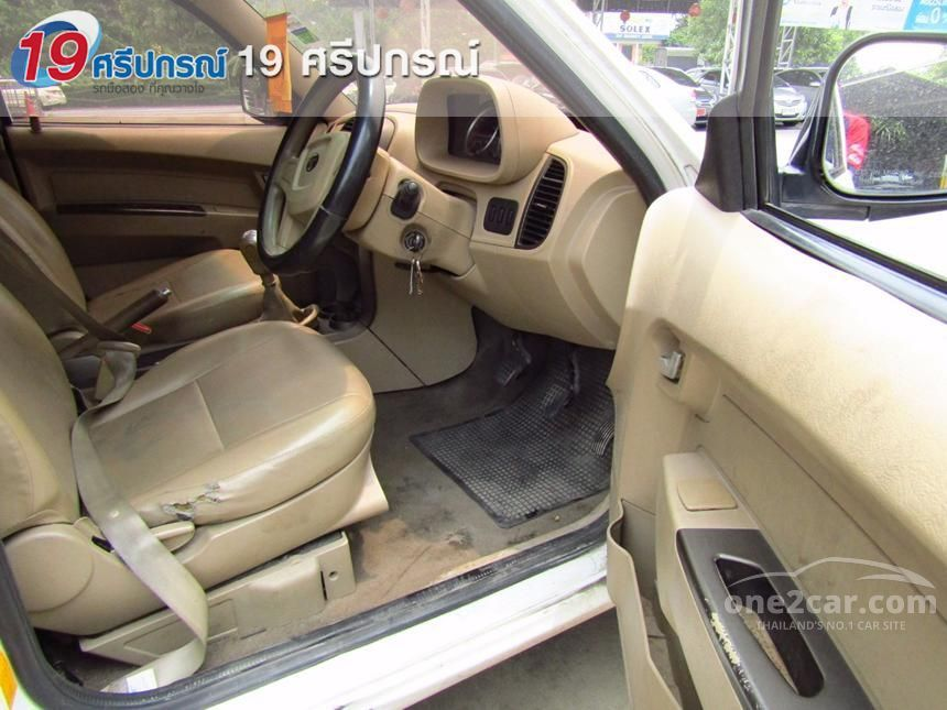 2011 Tata Xenon Giant Pickup