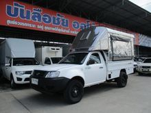 2013 Tata Xenon SINGLE Giant 2.1 MT Pickup