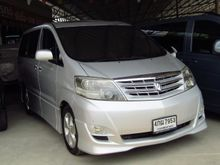 2007 Toyota Alphard (ปี 02-07) V 2.4 AT Van