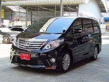 2014 Toyota Alphard (ปี 08-14) V 2.4 AT Van