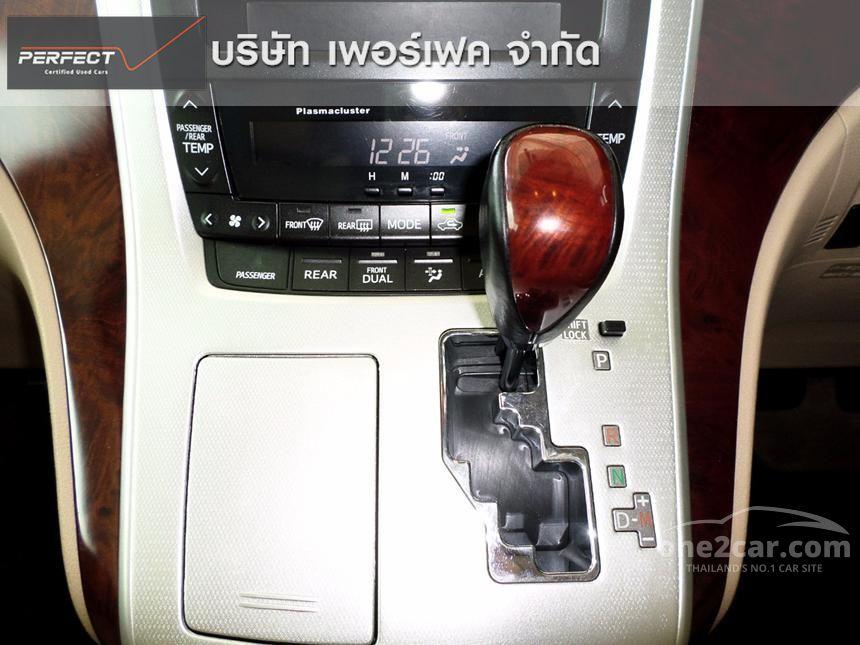 2012 Toyota Alphard V Van