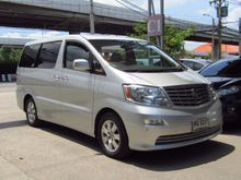 2004 Toyota Alphard (ปี 02-07) V6 3.0 AT Van