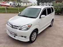 2011 Toyota AVANZA (ปี 04-11) E Exclusive 1.5 AT Hatchback