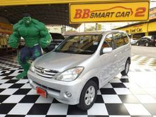 2007 Toyota Avanza (ปี 04-11) E 1.3 AT Hatchback