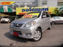 2010 Toyota Avanza (ปี 04-11) J 1.5 MT Hatchback