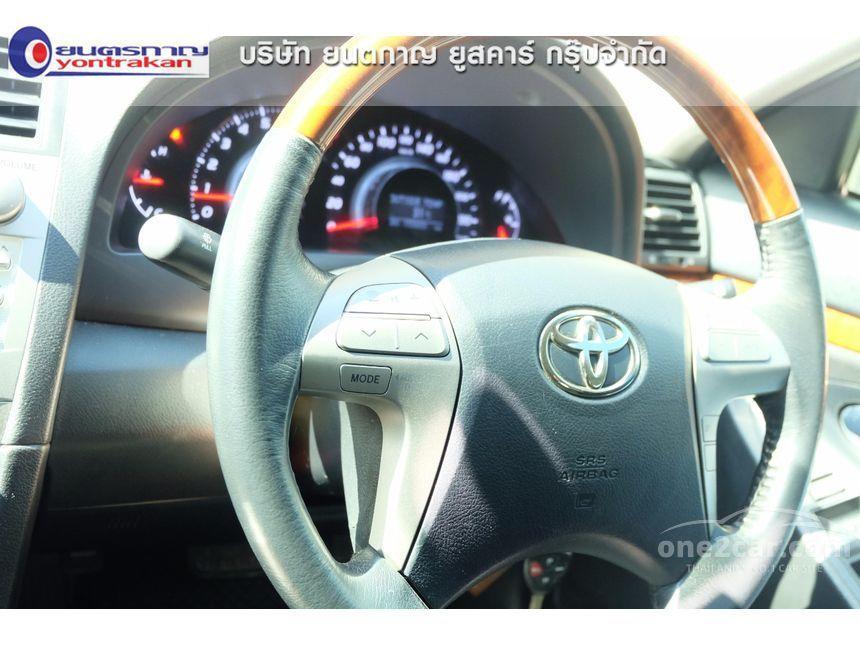 2012 Toyota Camry G Extremo Sedan