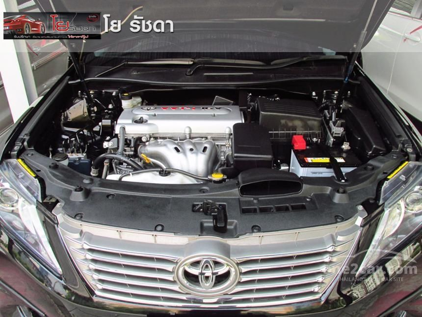 2014 Toyota Camry G EXTREMO Sedan