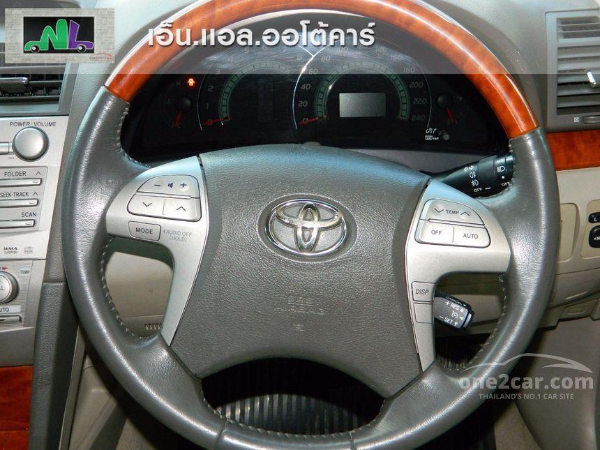 2010 Toyota Camry G Sedan