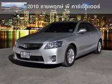 2010 Toyota Camry (ปี 06-12) Hybrid 2.4 AT Sedan